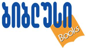 ბიბლუსი